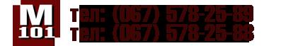 Мойдодыр - 101 вид кухонных моек-интернет каталог